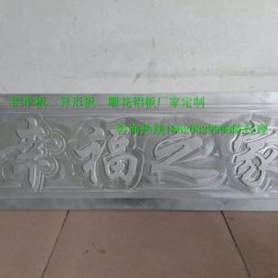 商场门头铝单板价格图片