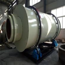 三筒沙子烘干机环保直销-卧式粉煤灰烘干机生产研发-有机复合肥烘干机参数批发