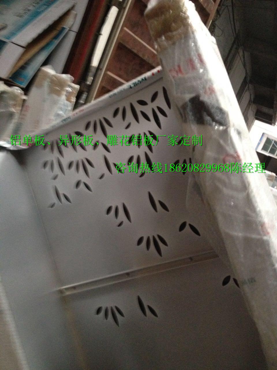 安顺铝单板厂家定制-幕墙铝单板指导价格-广州广京装饰材料有限公司