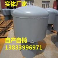 02S403罩型通气帽 不锈钢罩型通气管DN200 H=800 江苏罩型通气帽厂家