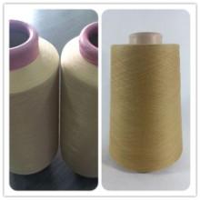抗菌壁纸用纱线抗菌壁纸用纱线丨抗菌除臭纱批发