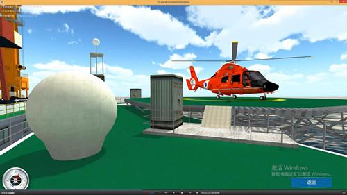 铁路3D虚拟仿真系统,四度额科技