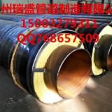 高密度聚乙烯塑料外护聚氨酯泡沫预制直埋保温管 聚氨酯保温管道厂家