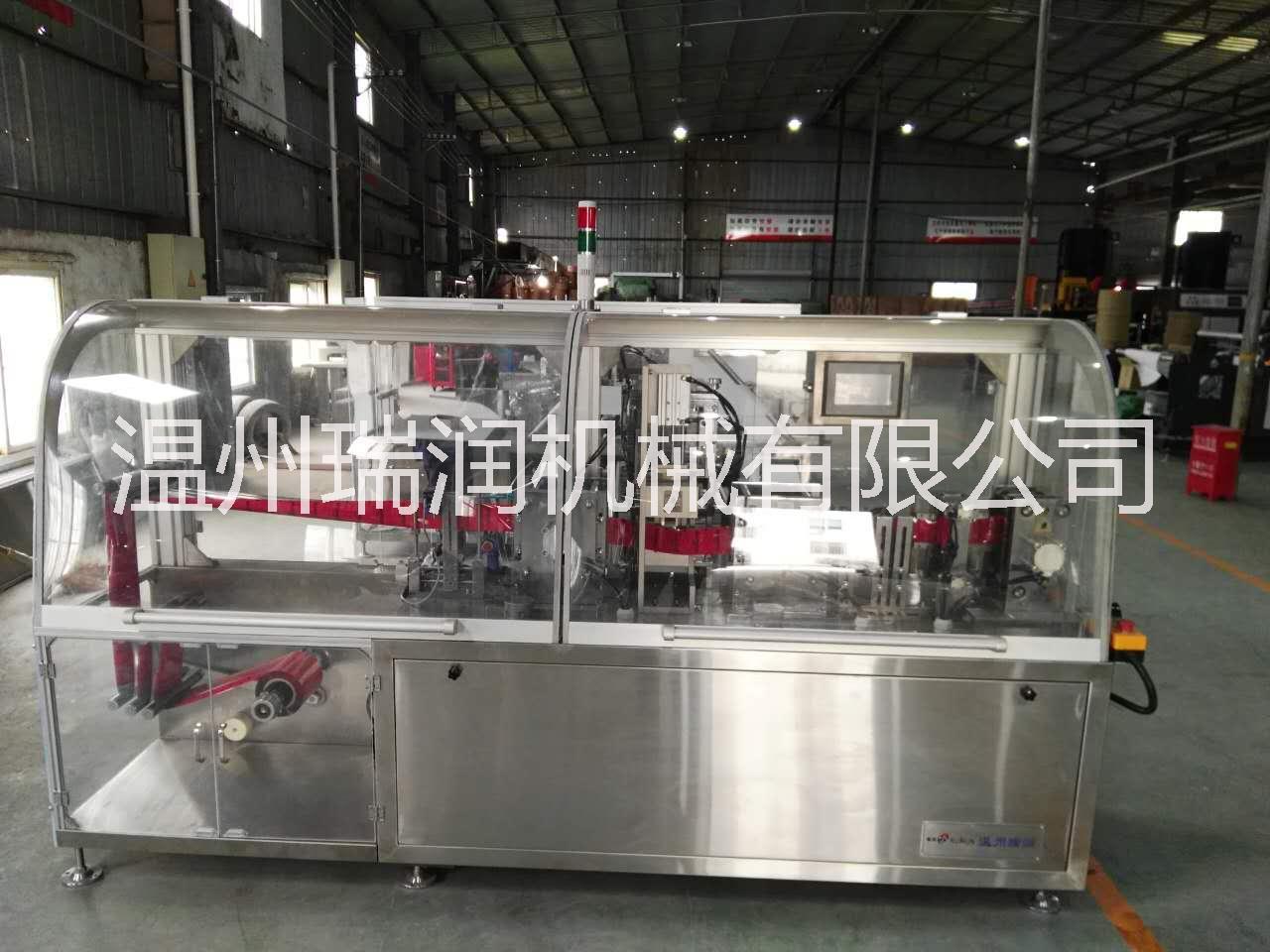 湿巾机 湿巾机,湿巾包装机械,湿巾生产线
