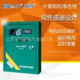 电控箱丨温控器丨PLC丨温湿度记录仪丨卤素检测仪 长春制冷用精创ECB-5070