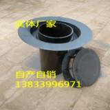 碳钢雨水斗DN200 钢制雨水斗生产厂家 虹吸系统雨水斗 铝合金雨水斗