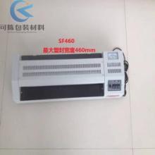 上海塑封机厂家,上海照片塑封机价格,上海照片塑封机型号,塑封机销售批发
