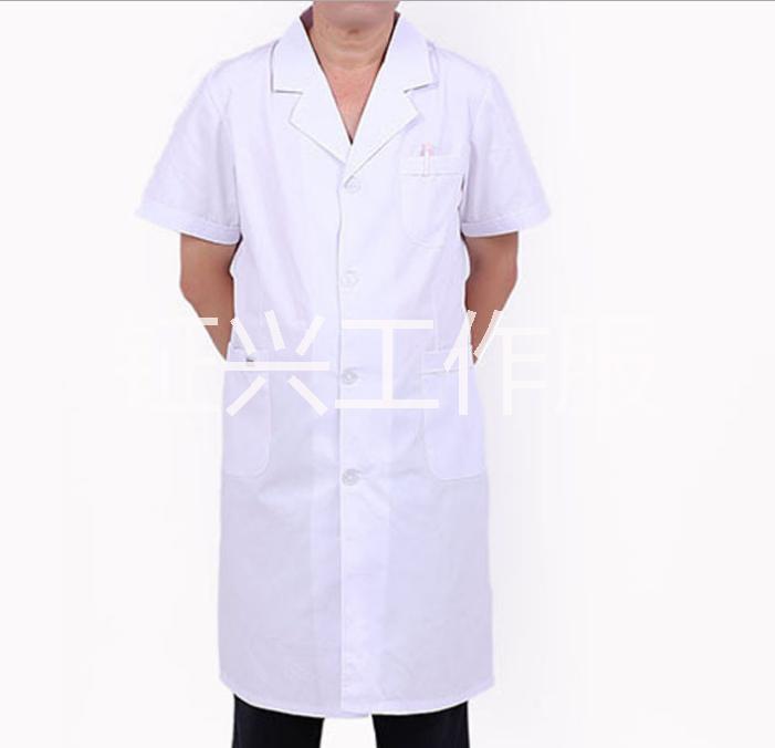 钲兴服饰厂家定做强生男女白大褂医生服耐磨耐氯漂医院服
