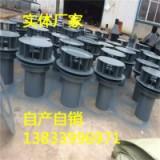 DN100钢制雨水斗 现货供应钢制雨水斗 雨水斗专业生产厂家
