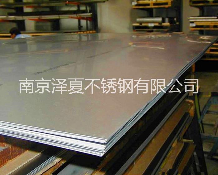 304不锈钢薄板厂家直销 不锈钢板价格 南京泽夏