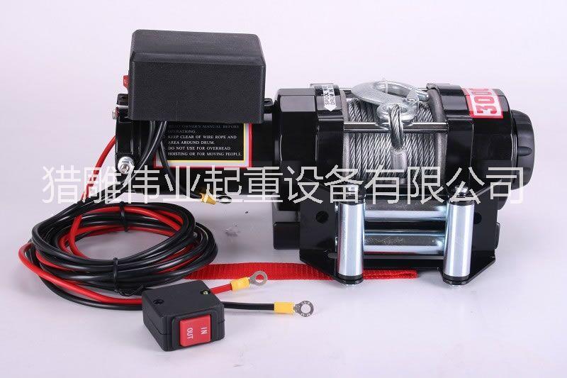 电动绞盘图片/电动绞盘样板图 (2)