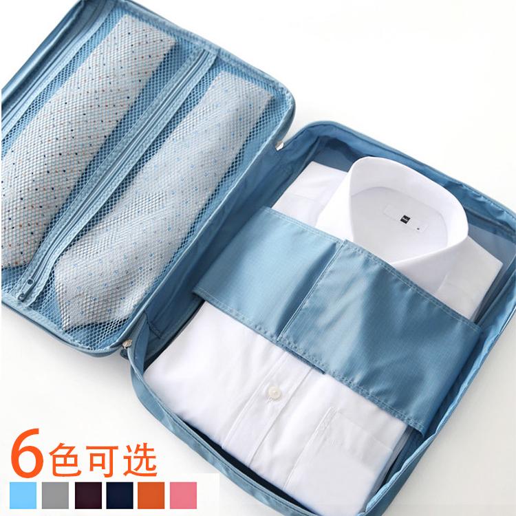 现货批发韩版多功能旅行收纳衬衫包领带收纳包便携式衣物整理