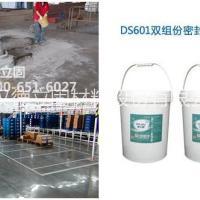 混凝土硬化剂、水泥密封硬化剂
