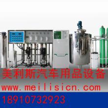 美利斯汽车用品生产设备,车用尿素设备生产厂图片