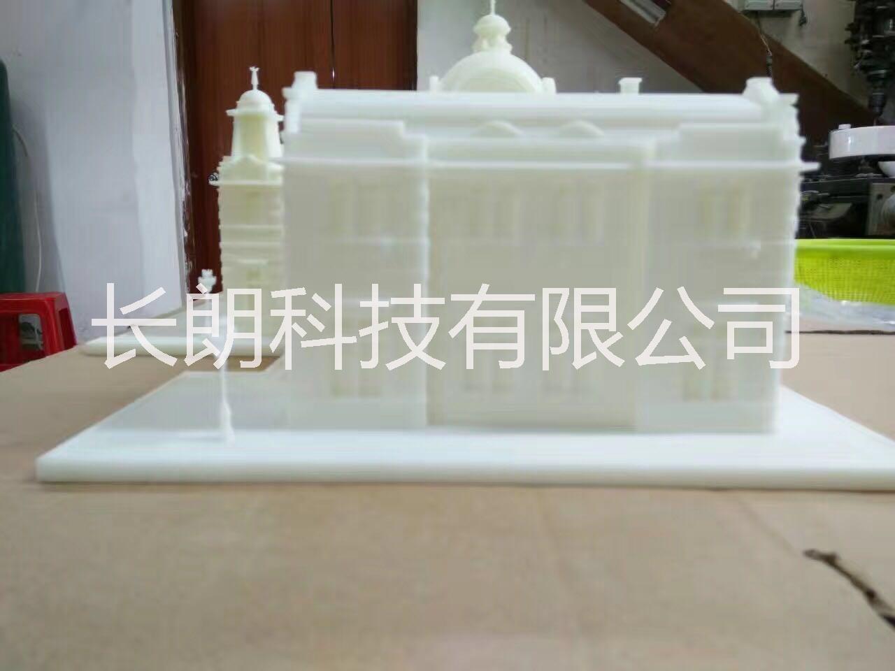 东莞3D打印模型 SLA激光快速成型  手板制作 专业高精度3D打印 SLA激光快速成型 3D打印模型