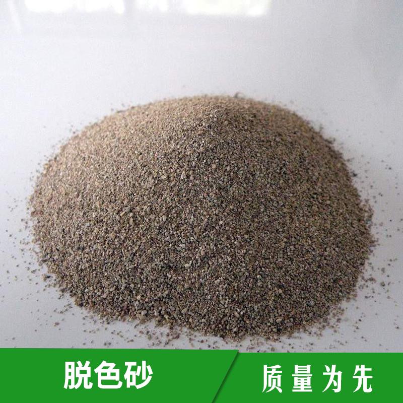 青云矿业科技油品脱色砂 天然矿物交织材料活性净化吸附除味脱色砂