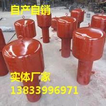 罩型通气帽Z-200 弯管型通气帽 通气弯管 通风帽 河北沧州厂家批发