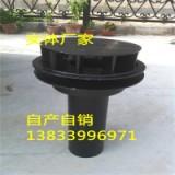 不锈钢雨水斗DN200 二四墙雨水斗供货厂家 河北雨水斗报价