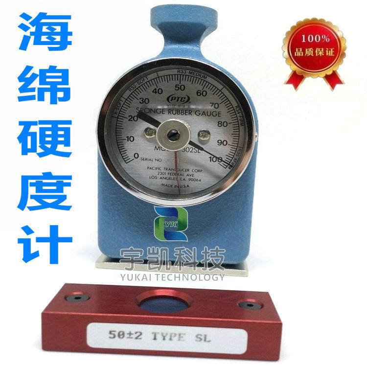 PTC海绵硬度计-美国PTC 302SL发泡橡胶海绵硬度计