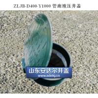 ZLJB-D400-Y1000