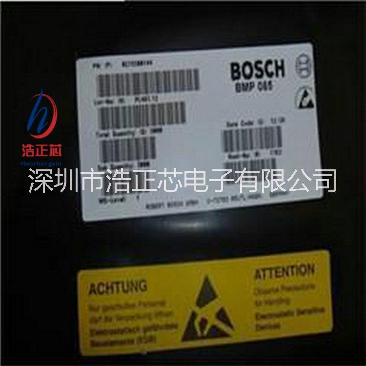 Bma020-0330sb000b | shuttle board for bma020 evaluation (used w.