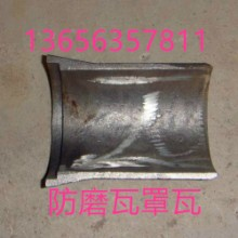 材质AISI310为锅炉风帽沸腾炉风帽耐高温高压腐蚀锅炉沸炉风帽批发