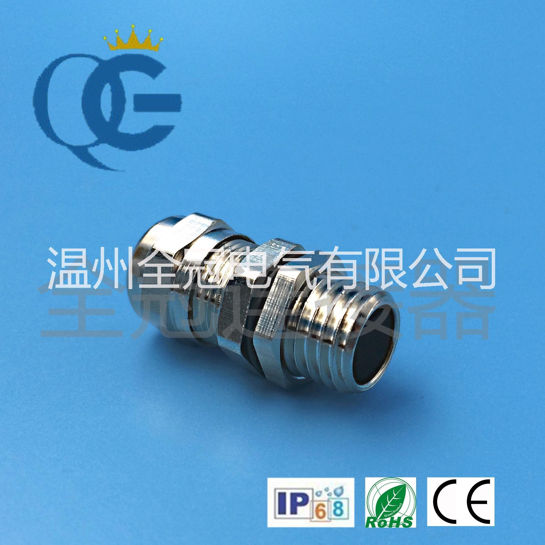 PG7电缆接头 金属接头 密封防