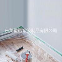 家居装修使用地面保护PE膜