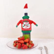 厂家直销圣诞酒瓶套圣诞工艺品批发