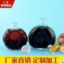 XO500ml洋酒瓶 国外红酒瓶 葡萄酒瓶 特价无铅加厚玻璃酒瓶