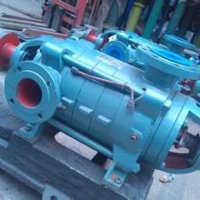 D型多级泵厂家直销 D型多级泵批发 D型多级泵供货商批发
