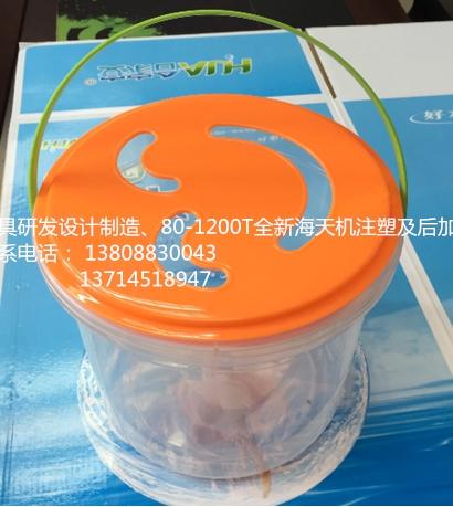 加工定制塑料饼干包装盒