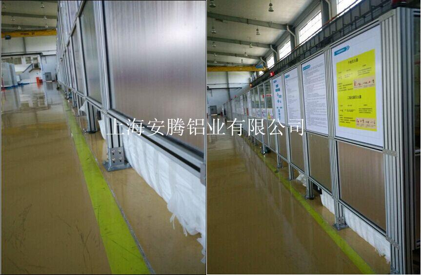 围栏框架铝锭价铝型材玻璃房防护罩铝型材厂家可现场安装