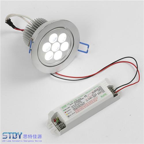 led圆形筒灯应急电源一体内置锂电池降功率应急电源国标应急时间1.5h