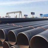 缠绕式防腐钢管河北行业发展现状分析