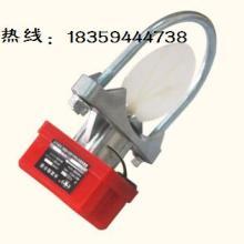 白沙消防马鞍式水流指示器 水流指示器 消防水流指示器图片