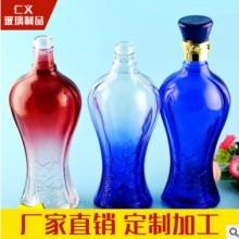 玻璃白酒瓶500ml 高档厚底酒瓶 新款玻璃盖子卡口大肚酒瓶批发