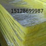 玻璃棉保温棉卷毡岩棉板外墙保温材