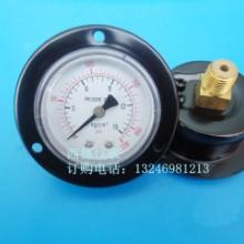 供应盘形气压表 盘形气压表,轴向带边气压表批发