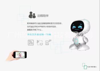 玖迪小智酷宝儿童早教陪伴机器人图片