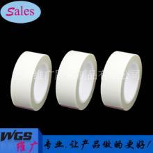 供应出售米白色耐温200度绝缘玻璃胶布 耐高温喷砂保护玻璃布胶带