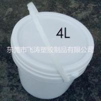 厂家供应9L黑色涂料桶 白色20L涂料桶厂家现货供应 东莞 樟木头大朗