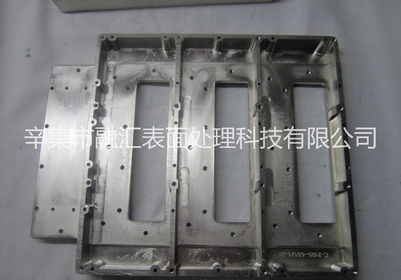 化学镀镍加工 钢铁铝合金表面,化学镀镍加工