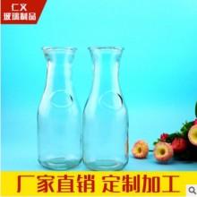 厂家直销350ml饮料茶瓶 透明大口饮料瓶 果汁杯 奶茶瓶批发