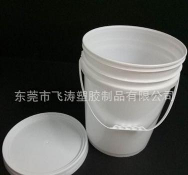 东莞保摔涂料桶厂家直销 供应批发机油桶报价、涂料桶厂家、农药桶