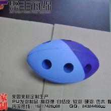汕头PU发泡厂来图来样定制生产,高回弹玩具橄榄球,聚氨酯高回弹制品图片