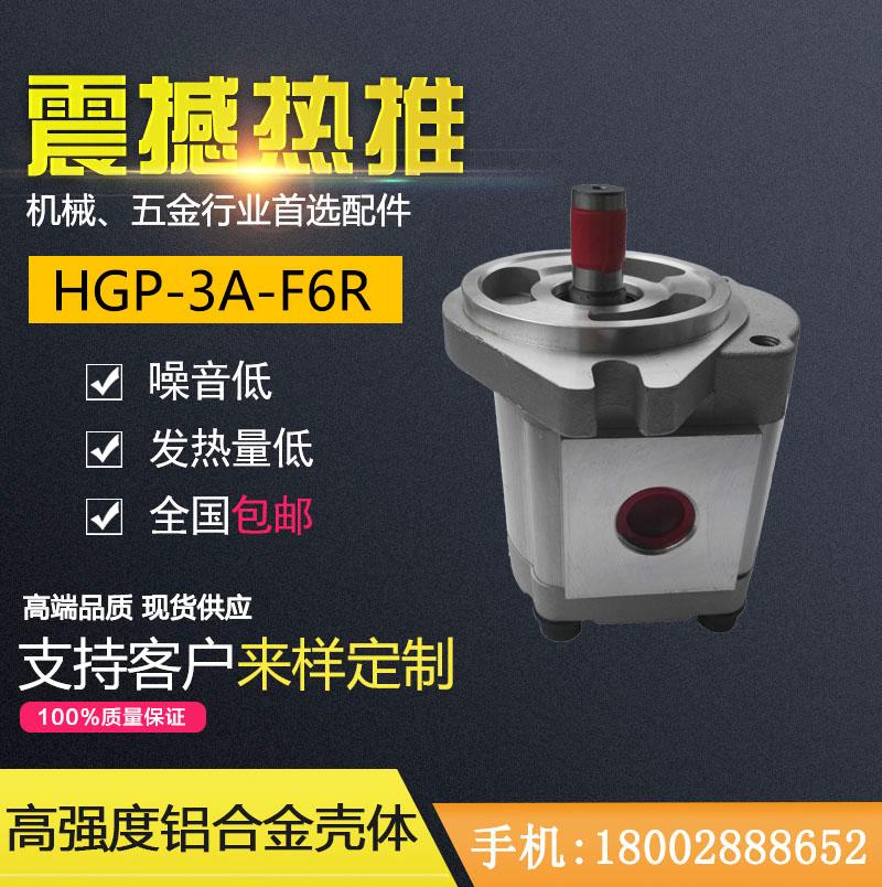 液压齿轮泵供应商图片/液压齿轮泵供应商样板图 (1)