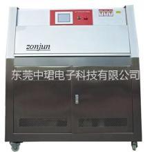 触控式紫外线耐气候试验箱触控式紫外线耐气候试验箱ZUV-批发