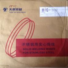 MIG-410不锈钢气保焊丝 江苏MIG-410不锈钢气保焊丝图片