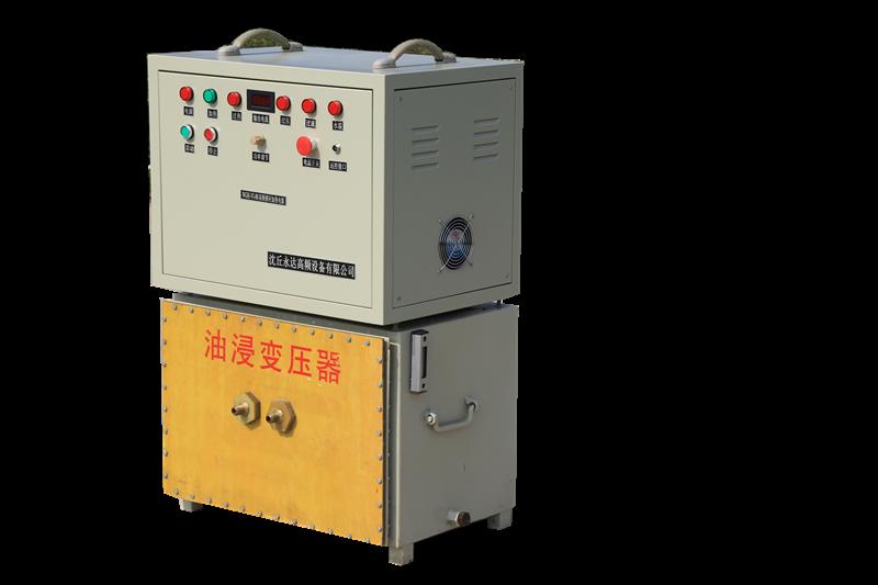 120型高频感应加热电源定制 佛山高频机厂家 高频感应加热器